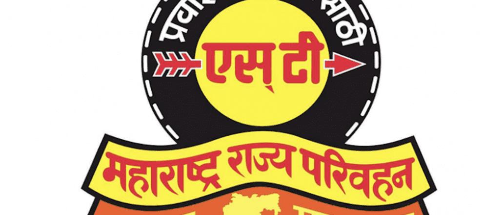 Maharashtra State Road Transport Corporation