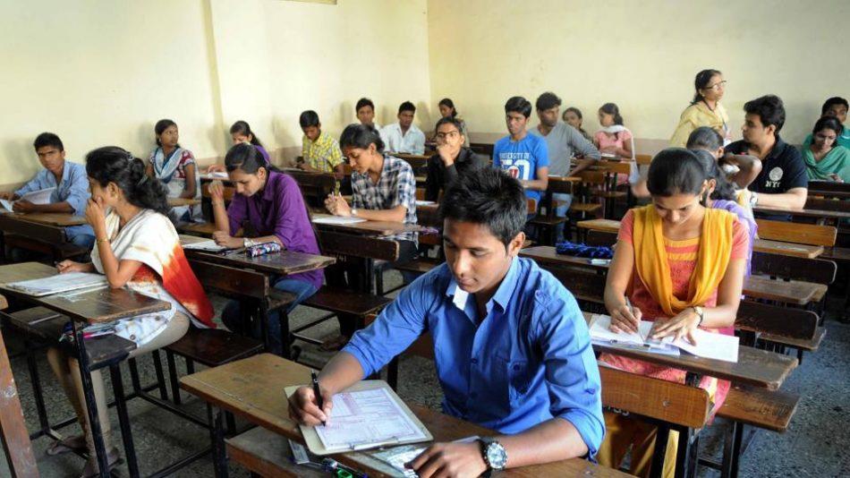 बँक भरती परीक्षा