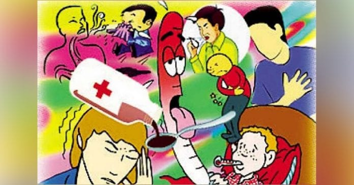 साथीचे आजार