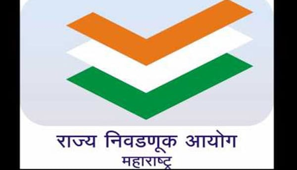 राज्य निवडणूक आयोग
