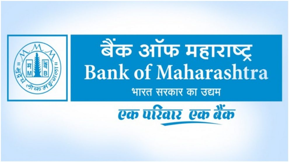 बँक ऑफ महाराष्ट्र